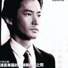 Takenouchi Yutaka_EsquireMagazine