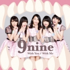 9nine With You/With Me