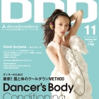 DDD_COVERS