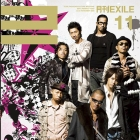 exile-covers