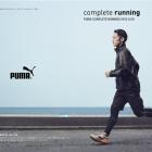 0628_complete_run