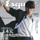 Hiroshi Tamaki_01