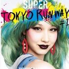 SUPER H1_H4__RUNWAY2013SS_black_0311_ol-04-min