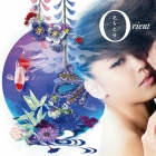 元ちとせ Orient (オリエント)-邦楽編-