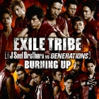 exile_tribe