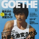 GOETHE 2011/10