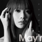 May'n-シンジテミル