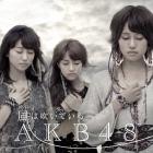 AKB48「風が吹いている」CDJK